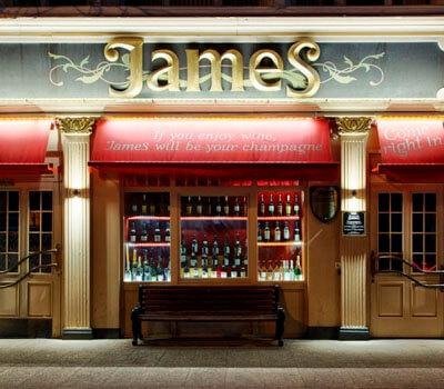 Ресторан James