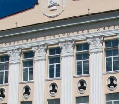 Конференц-система для библиотеки имени В. Г. Белинского