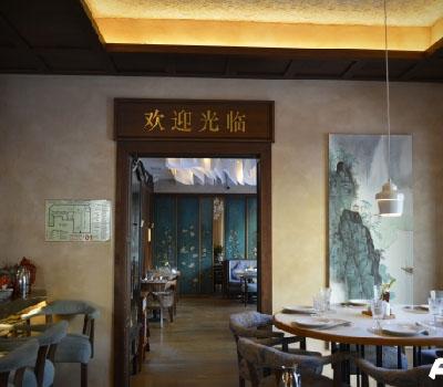 """Китайский ресторан """"Дружба"""""""